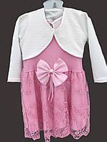 Нарядное платье для девочки 374