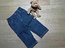 Тройка на мальчика жилетка, реглан и джинсы Peanut Buttons Размер 12 мес, фото 5