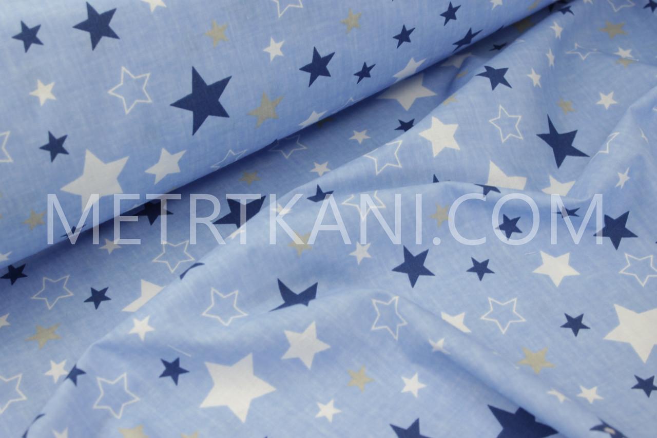 """Ткань  хлопковая """"Звездопад"""" синими и белыми звёзды на голубом фоне №820"""
