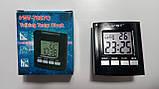 Електронні настільні говорять годинник VST-7027C, AAx2, фото 4