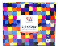 Набор масляных красок Rosa Studio 24 цветов по 20 мл