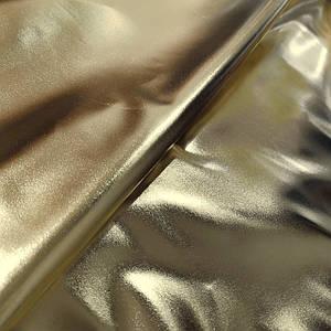 """Ткань стрейч кожа """"зеркало"""" светлое золото"""