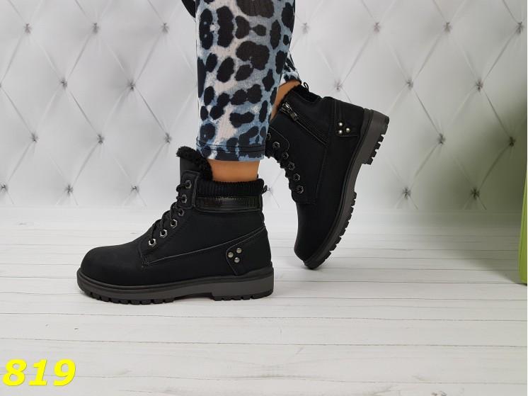 Ботинки зимние тимбер черные женские р.  36, 37, 39