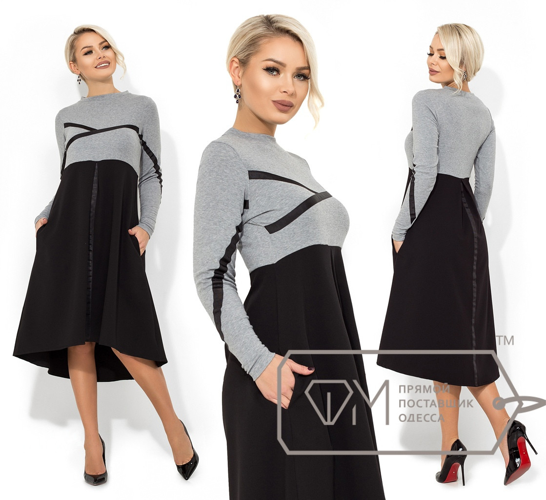 011095c202b Платье с карманами - All You Need - прямой поставщик женской одежды оптом и  в розницу