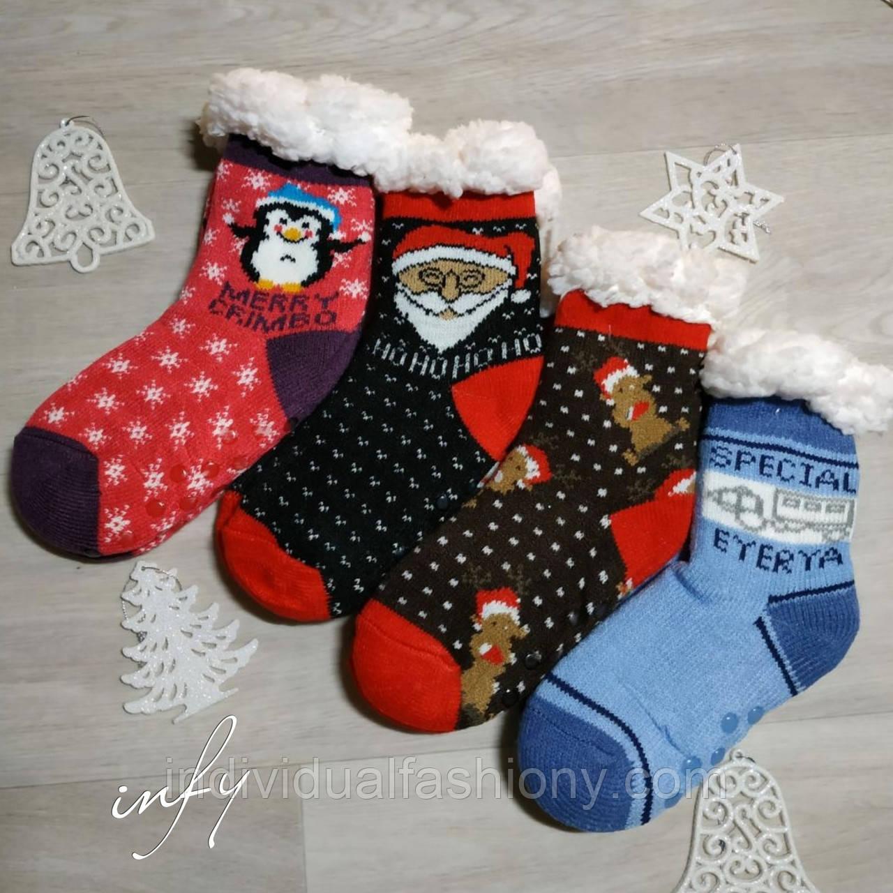 """Детские домашние носки """"Новогодние"""""""