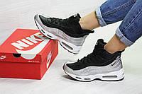 Женские кроссовки Nike 95 серебристые  (Реплика ААА+)