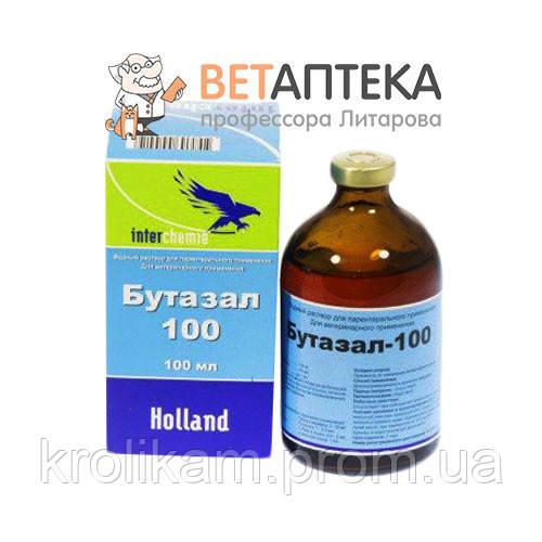 Бутазал-100 100 мл Interchemie