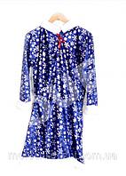 Платье Снегурочки с колпаком ( на взрослого)