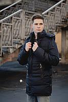 Куртка зимняя мужская,пуховик на утином пуху Columbia GORE-TEX.