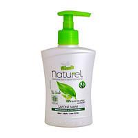 Жидкое мыло ТМ Виннис Натурел/Winni's Naturel 250 мл