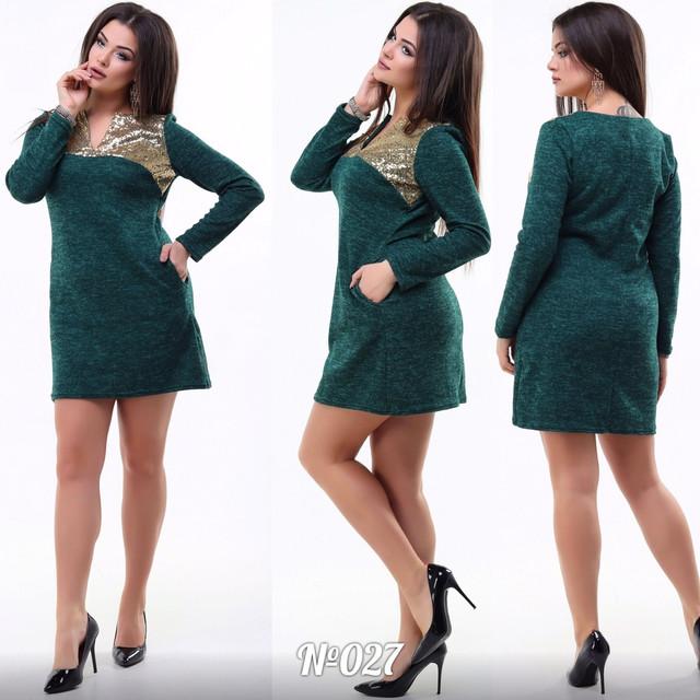 19f90ac1e66 Короткое ангоровое платье с пайеткой бордовый с золотым - купить ...