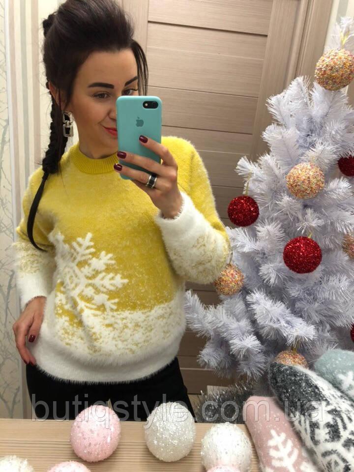 Очень красивый женский свитер снежинка ангора только желтый