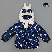 """Демісезонна куртка """"Кролики"""" для дівчинки. 100 см"""