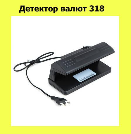 Детектор валют 318, фото 2