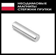 Магнит пруток (стержень) 6х20 мм, фото 1