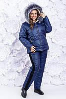 Костюм женский зимний на меху батал, фото 1