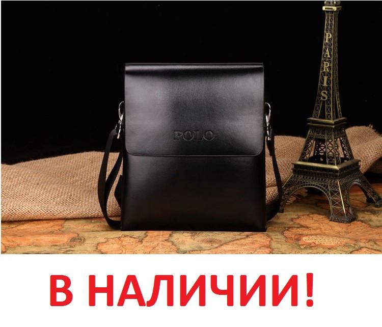 Стильная брендовая мужская кожаная сумка Polo. Хорошее качество