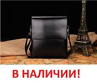 Стильная брендовая мужская кожаная сумка Polo. Хорошее качество, фото 1