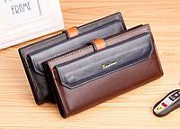Мужской кожаный клатч кошелек бумажник портмоне визитница