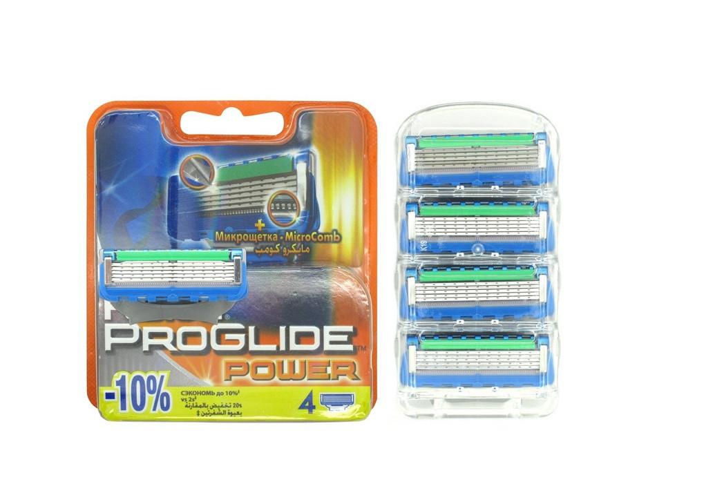 Мужские сменные лезвия, катриджы, кассеты для бритья Gillette Fusion Proglide Power 4 шт