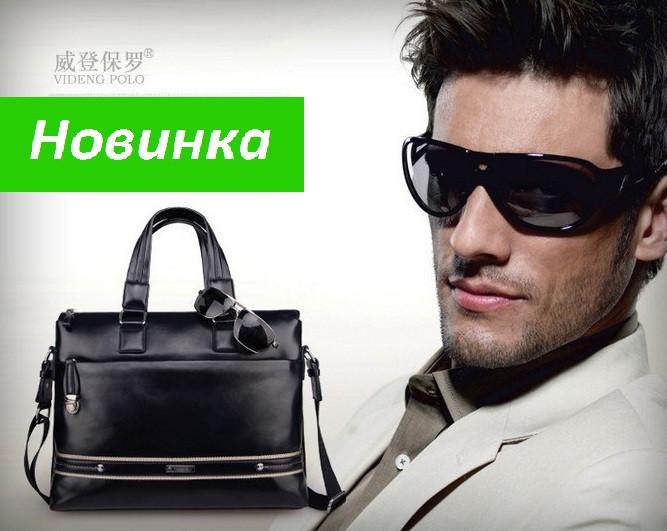 Мужская повседневная офисная модная стильная кожаная сумка портфель POLO Vi