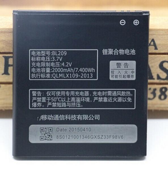Аккумуляторная батарея к телефону Lenovo A706, A788T, A820E, A760, A516, A378T, A398T (2000 mAh) BL209