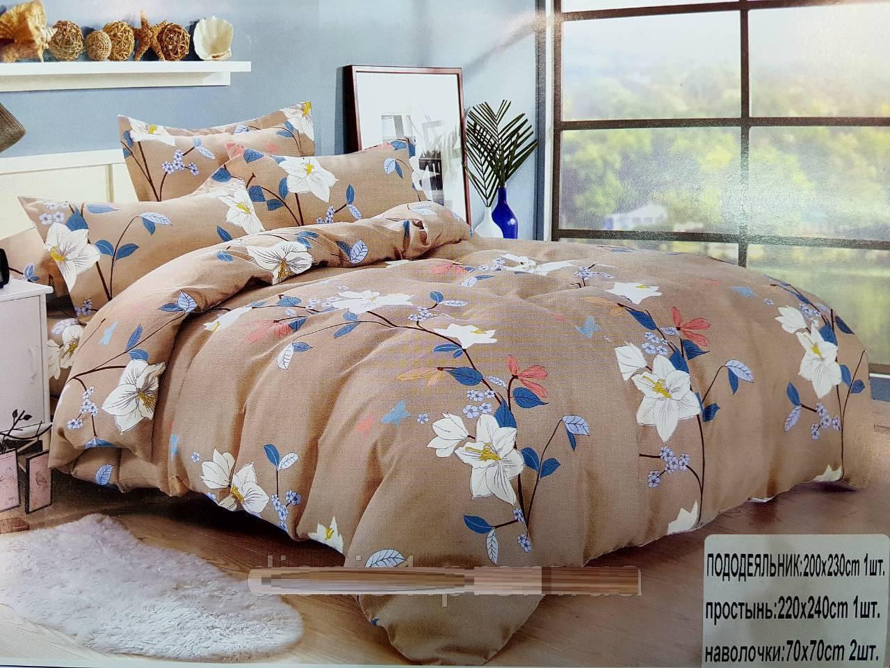 Постельный комплект 2х спальный  180х200 Колосо-Сумка зеленая сатин цвета в ассортименте
