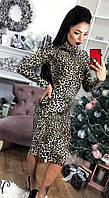 Платье женское с леопардовым принтом  вв194