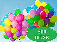 Воздушние шарики. Надувные шарики 15-20см. 500 штук