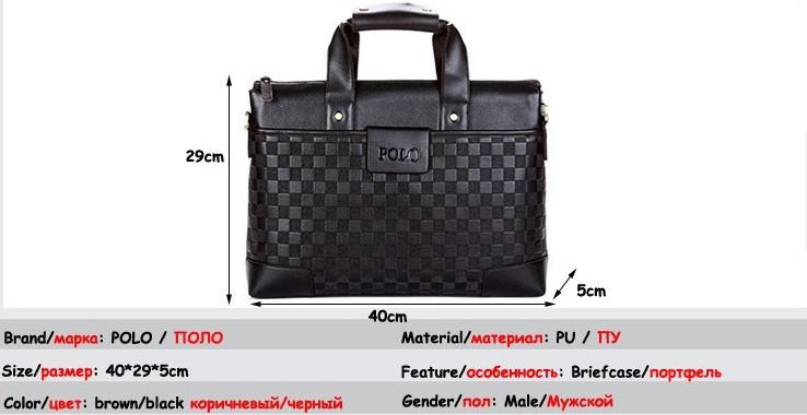 920a8d77013f Бизнес сумка Поло. Мужская сумка портфель Polo: продажа, цена в ...