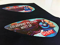 Digital Printing Siser Coloprint PU Matt Extra SP (Пленка для печати матовая)