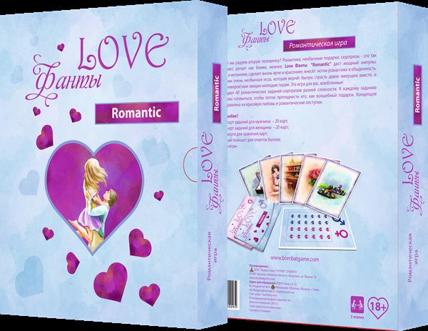 Эротическая игра Love Фанты Romantic / подарки для взрослых игра для взрослых