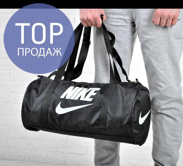 cd0e560a99df Спортивная сумка Nike Найк для фитнеса 3 ЦВЕТА Черный, цена 225 грн.,  купить в Ровно — Prom.ua (ID#848165241)