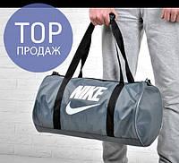3a95b7b7072a Спортивные сумки nike в Украине. Сравнить цены, купить ...