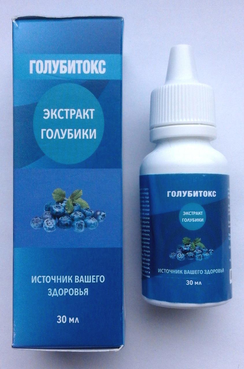 Голубитокс - Экстракт голубики от диабета и для здоровья