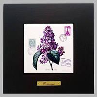 Панно настенное «Прованс. Сирень», 10х10, 18х18 см. 262-3023B