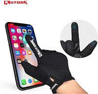 KUTOOK Вело перчатки с откликом на сенсорный экран телефона.
