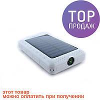 Внешний аккумулятор портативная зарядка Повер Банк УМБ Солнечное зарядное устройство UKC Power Bank 33000 mAh