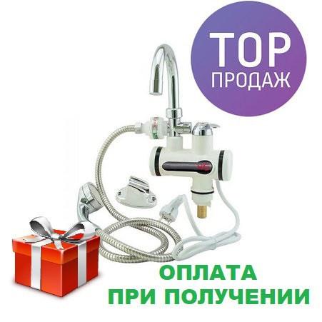 Проточный водонагреватель электрический на кран LCD бойлер с душем Delimano