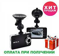 Видеорегистратор автомобильный  DVR K6000 FUUL HD 1920х1080