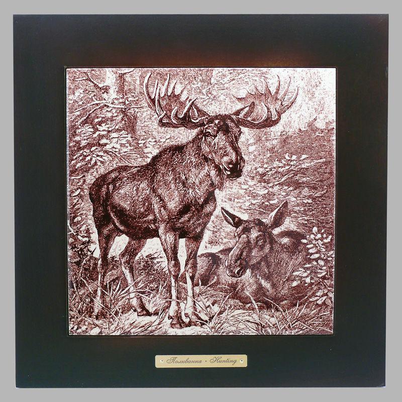 Панно настенное «Охота. Лось», 20х20, 28,5х28,5 см. (262-5014)
