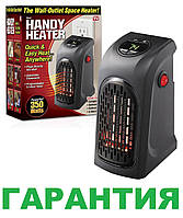 Портативный обогревательТепловентилятор Термовентилятор Rovus Handy Heater 350W (Хенди Хитер)