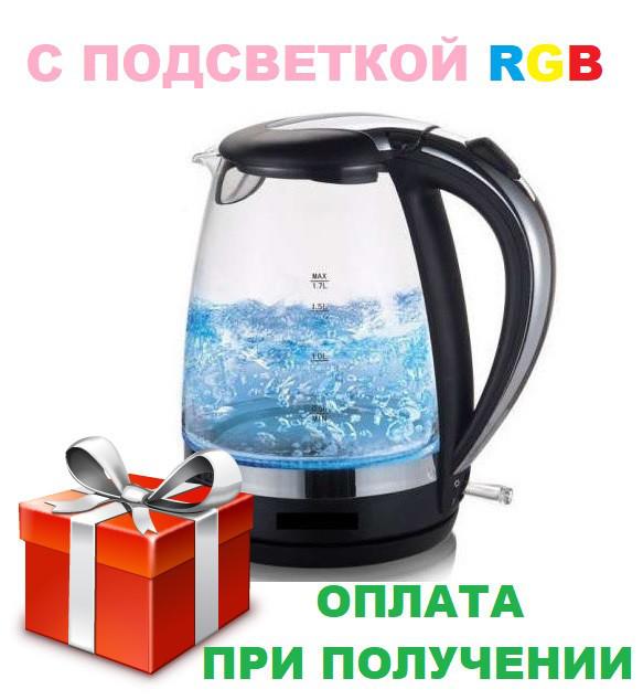 Чайник с подсветкой MS 8210 , Чайник электрический Domotec, Электрочайник 2.2 литра, Чайник из нержавейки