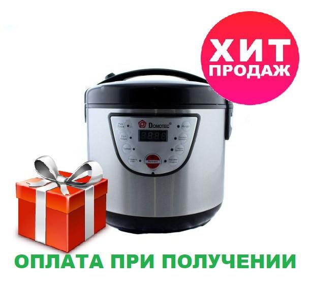 Мультиварка Domotec 7722 5л 8 программ Metall + книга рецептов