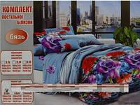 Постельный комплект белья 2х спальный 1.8х2.2 Украина цвета в ассортименте