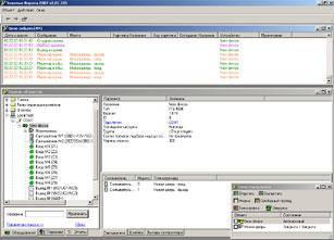 Сетевой программный комплекс Golden Gate 2002