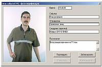 Дополнительный модуль верификации GG-M-VerifPhoto