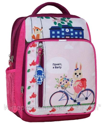 d87ba90bc412 Школьный ортопедический рюкзак Bagland для девочки малиновый -  Интернет-магазин