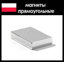 Пластина неодимова 15х15х5 мм