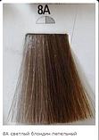 8A (светлый блондин пепельный) Тонирующая крем-краска для волос без аммиака Matrix Color Sync,90 ml, фото 9